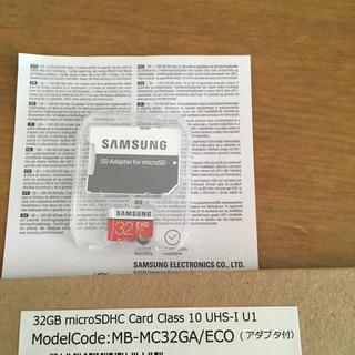 SAMSUNG - 未使用 samsung スイッチ microSD マイクロSDカード 32GB