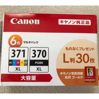 Canon - Canonインクカートリッジ 371 370 6色マルチパック