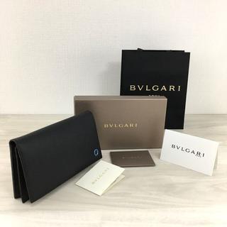 ブルガリ(BVLGARI)の未使用品 ブルガリ 長財布 ブルガリリング ブラック レザー 箱  57(長財布)