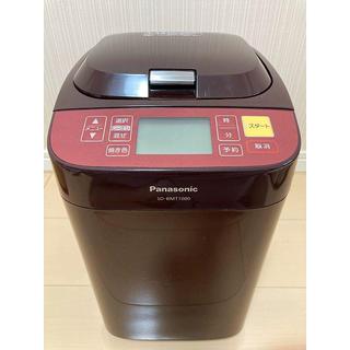 Panasonic - Panasonic  ホームベーカリー SD-BMT1000-T