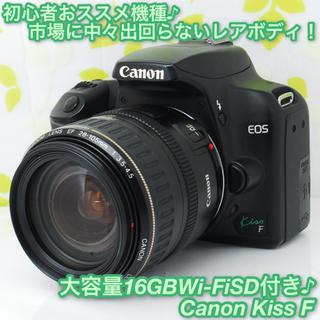 Canon - ★レア品!カメラ女子に嬉しい軽量+スマホ転送♪☆キャノン Kiss F★