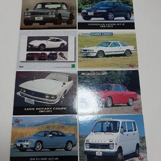 EPOCH - 車 グレートモーターコレクションカード