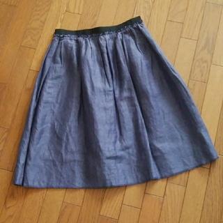 ビームス(BEAMS)のビームス ギャザースカート(ひざ丈スカート)