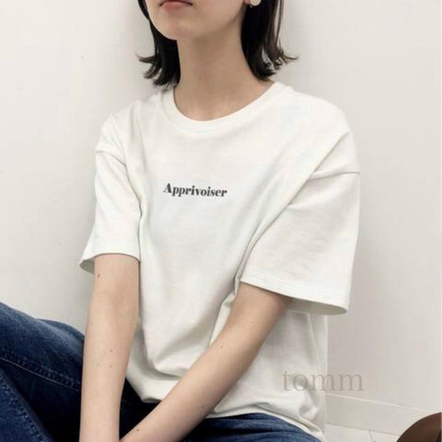 IENA(イエナ)のIENA   Le Petit Prince ロゴTシャツ B レディースのトップス(Tシャツ(半袖/袖なし))の商品写真