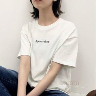 IENA - IENA   Le Petit Prince ロゴTシャツ B