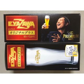 サントリー(サントリー)の矢沢永吉オリジナルグラス 2個セット(ミュージシャン)