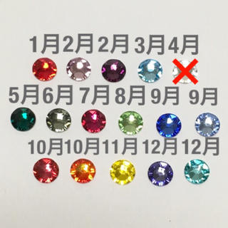 スワロフスキー(SWAROVSKI)の正規品100円〜誕生石スワロピアス(ピアス)