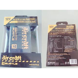 LLサイズ 送料込み!CS BURTLE AIR CRAFT ベスト フルセット