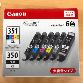 Canon - Canon BCI-351XL + 350XL 6色マルチパック 大容量タイプ