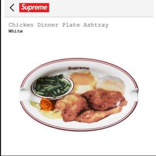 シュプリーム(Supreme)のSupreme18SS Chicken Dinner Plate Ashtray(灰皿)
