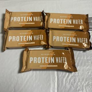 マイプロテイン(MYPROTEIN)のマイプロティン  ウエハース チョコレートヘーゼルナッツ 5個(プロテイン)