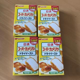 ニッシンセイフン(日清製粉)の日清 スーパーカメリア ドライイースト50g 4箱(パン)