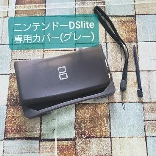 ニンテンドーDS(ニンテンドーDS)の【DS Lite】カバー、ペン、ストラップ【付属品】(その他)