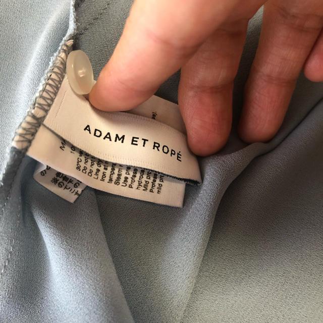 Adam et Rope'(アダムエロぺ)のadam et rope トップス ブラウス レディースのトップス(シャツ/ブラウス(半袖/袖なし))の商品写真