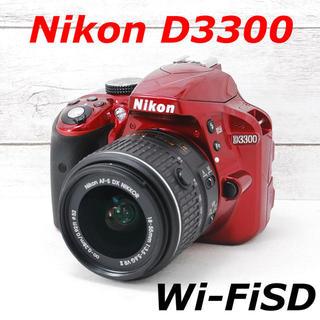 ニコン(Nikon)の❤️希少レッドカラー❤️スマホ転送❤️Nikon D3300(デジタル一眼)