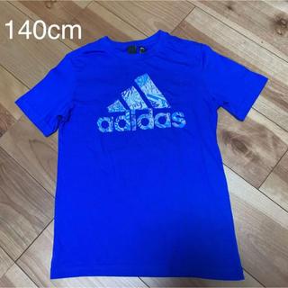 adidas - 訳あり⭐︎ adidas アディダス 半袖Tシャツ 140cm 男の子