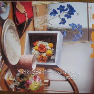 VISA 2020年7月号 No.547★大平貴之、珠城りょう、風間柚乃 *(ニュース/総合)