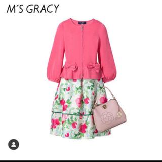 M'S GRACY - 新品タグ付き m's gracy  フラワー柄スカート
