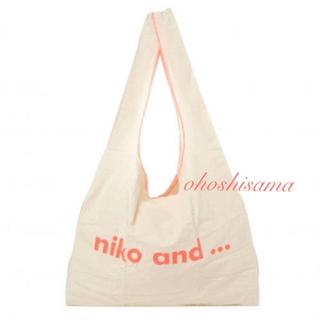 ニコアンド(niko and...)のニコアンド マルシェバッグ エコバッグ Lサイズ オレンジ(エコバッグ)