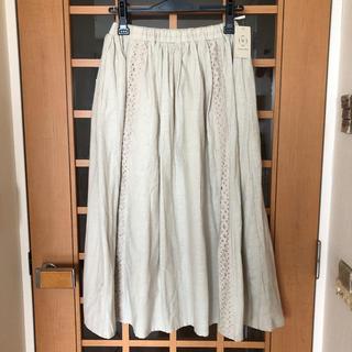 サマンサモスモス(SM2)の綿麻 SM2 サマンサモスモス ベリンボンスカート(ロングスカート)