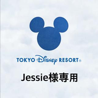Disney - Jessie様専用