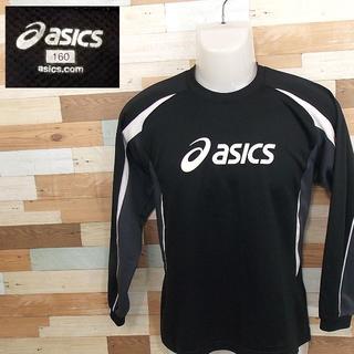 アシックス(asics)の【asics】 美品 アシックス ブラック長袖Tシャツ スポーツウェア 160(Tシャツ/カットソー(七分/長袖))