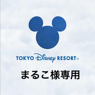 Disney - 新作 ディズニー ベスティーズ キャップ 帽子