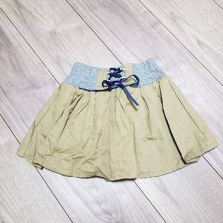 ミニスカート 110cm(スカート)