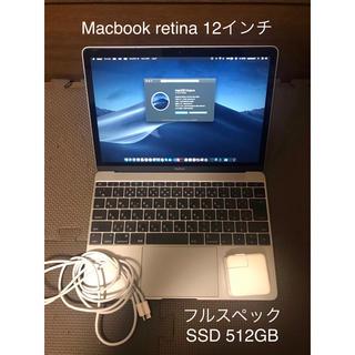 Apple - Macbook retina 12インチ フルスペック 512GB