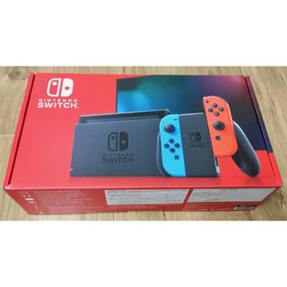 ニンテンドースイッチ(Nintendo Switch)の【新品未開封】Nintendo Switch  ニンテンドースイッチ本体 ネオン(家庭用ゲーム機本体)