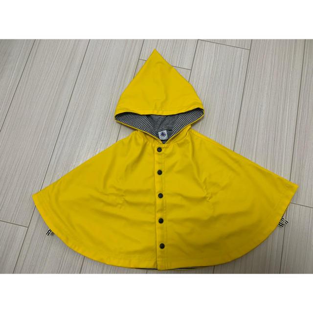 PETIT BATEAU(プチバトー)のPETIT BATEAU プチバトー レインケープ キッズ/ベビー/マタニティのベビー服(~85cm)(その他)の商品写真