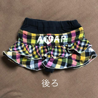 アナップキッズ(ANAP Kids)のANAPキッズ スカート(スカート)