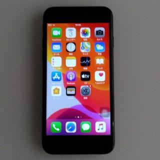 iPhone - iPhone7 128GB softbank
