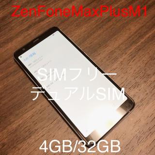 ASUS - ZenFone MaxPlus M1 SIMフリー 9024
