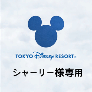 Disney - 新作 ディズニー ベスティーズ Tシャツ