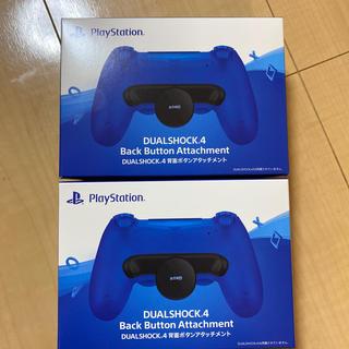 PlayStation4 - 背面アタッチメント PS4