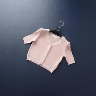 René - ■Rene■ 34 ピンク 五分袖 コンパクトカーディガン