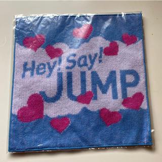 タオルハンカチ Hey!Say!JUMP