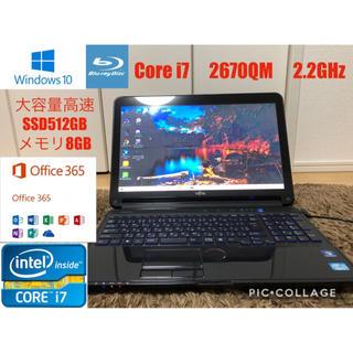 フジツウ(富士通)の富士通 Corei7 SSD512GB メモリ8GB office Win10(ノートPC)