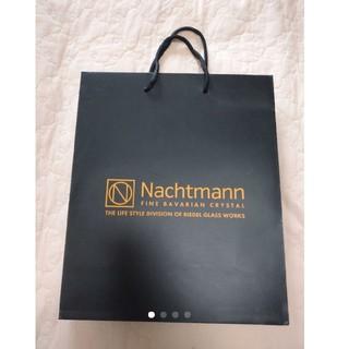 ナハトマン(Nachtmann)のNachtmann*ショッパー*ショップバッグ*ショ袋*ショップ袋*紙袋(ショップ袋)