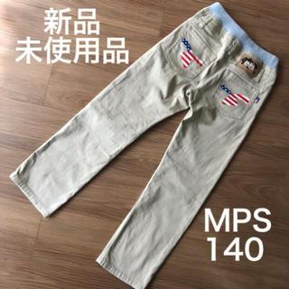 MPS - 新品MPS パンツ
