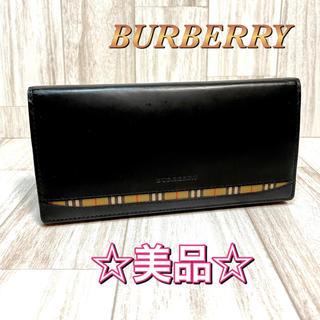 バーバリー(BURBERRY)の☆美品☆バーバリー BURBERRY 二つ折り長財布 ブラック レザー チェック(財布)
