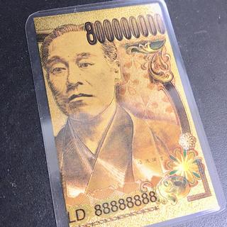 ★ラミネート8億円★(その他)