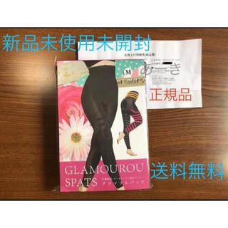 【正規品】 グラマラスパッツ M(レギンス/スパッツ)