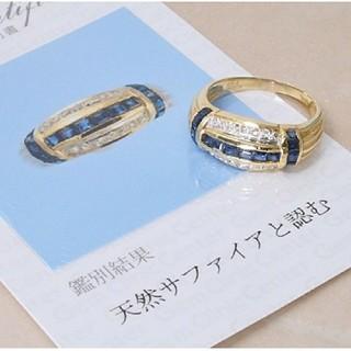 クロムハーツ(Chrome Hearts)のサファイア/0.85ct ダイヤ/0.08ct K18YG (リング(指輪))