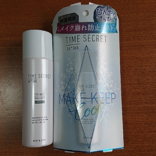 エムエスエイチ(msh)のタイムシークレット フィックスミスト クール 60g(化粧水/ローション)
