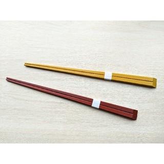 アーバンリサーチ(URBAN RESEARCH)の日本製 漆塗り箸 2膳セット(カトラリー/箸)