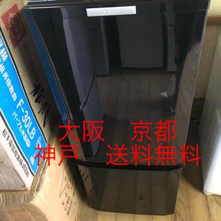 三菱 - 三菱 ノンフロン 冷凍冷蔵庫  MR-P15Y-B      2015年製