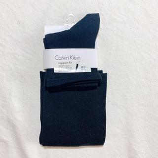 Calvin Klein - ❗️セール価格❗️Calvin Klein 着圧ソックス   足痩せ