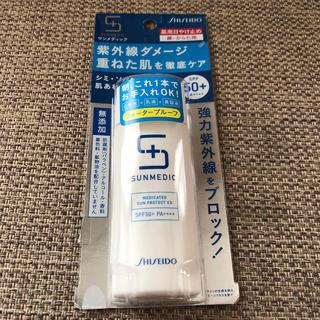 SHISEIDO (資生堂) - サンメディックUV 薬用サンプロテクトEX a(50mL)